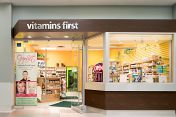 vitamins first suite image