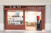 E & M smokeshop suite image