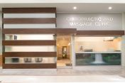 chiropractic and Massage suite image