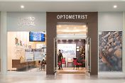 eyepro optometry suite image